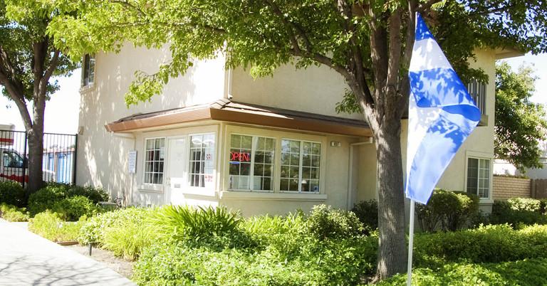 Fairfield CA 837 East Travis Blvd